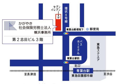 横浜事務所マップ